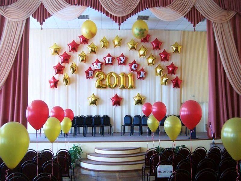 Предлагаем Вам оформление воздушными шарами выпускных вечеров в школах и детских садах. .